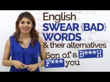 English Swear wordsBad words - English Speaking Practice Spoken English lesson