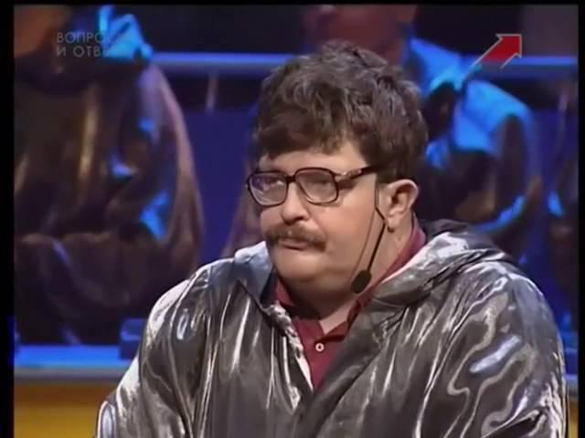 Своя игра. Королёв - Вассерман - Жарков (09.02.2002)