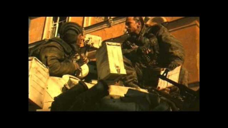 Чистилище. Фильм 1997 года. (www.eto-interesno.com)