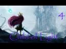 Кооператив прохождение игры Child of light (Дитя света) 4 часть/cooperative walkthrough part 4