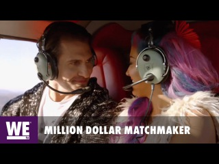 The Pop Star & The American Perfectionist | Million Dollar Matchmaker
