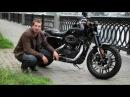Два колеса Harley Davidson Roadster Вып 74