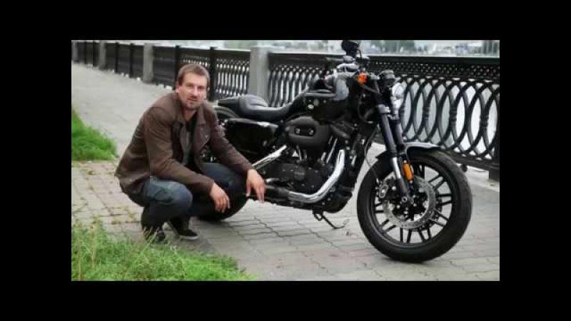 Два колеса. Harley-Davidson Roadster. Вып.74