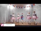 Конкурс народных танцев. Хореографический коллектив