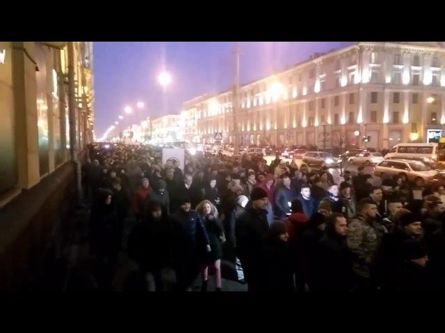 Возмущенные белорусы вышли на митинг против указа о тунеядцах в Минске