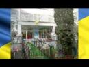 Центр Пролисок ( видео ряд на песню Тины Кароль Україна-це ти)