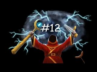 LP Magicka #12 Зачистка пещеры