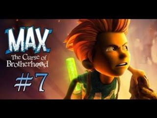 Прохождение max the curse of brotherhood #7: темно и сыро