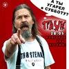 Sergey Troitsky