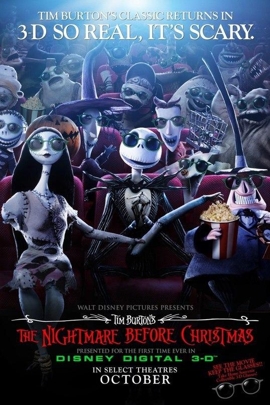 "Афиша Владивосток ""Кошмар перед Рождеством в 3D"""