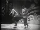 JIVIN' IN BE BOP 1946 Dizzy Gillespie