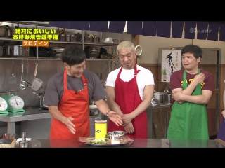 Gaki No Tsukai #1316 (2016.08.07) - Absolutely Tasty Okonomiyaki (Part 1) (これやってみたかってん! 絶対においしいお好み焼き選手権~!! (前編))
