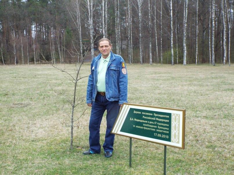 Евгений Мартишин | Навля