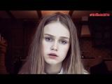 Нервы - Слишком влюблен (cover by Даша Волосевич),красивая девушка классно спела кавер,красивый голос,талант,поёмвсети,шикарно