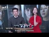 ЧанУк и Юна, прямой эфир перед трансляцией