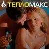 Тепломакс74