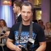 Фотограф Михаил Иванов