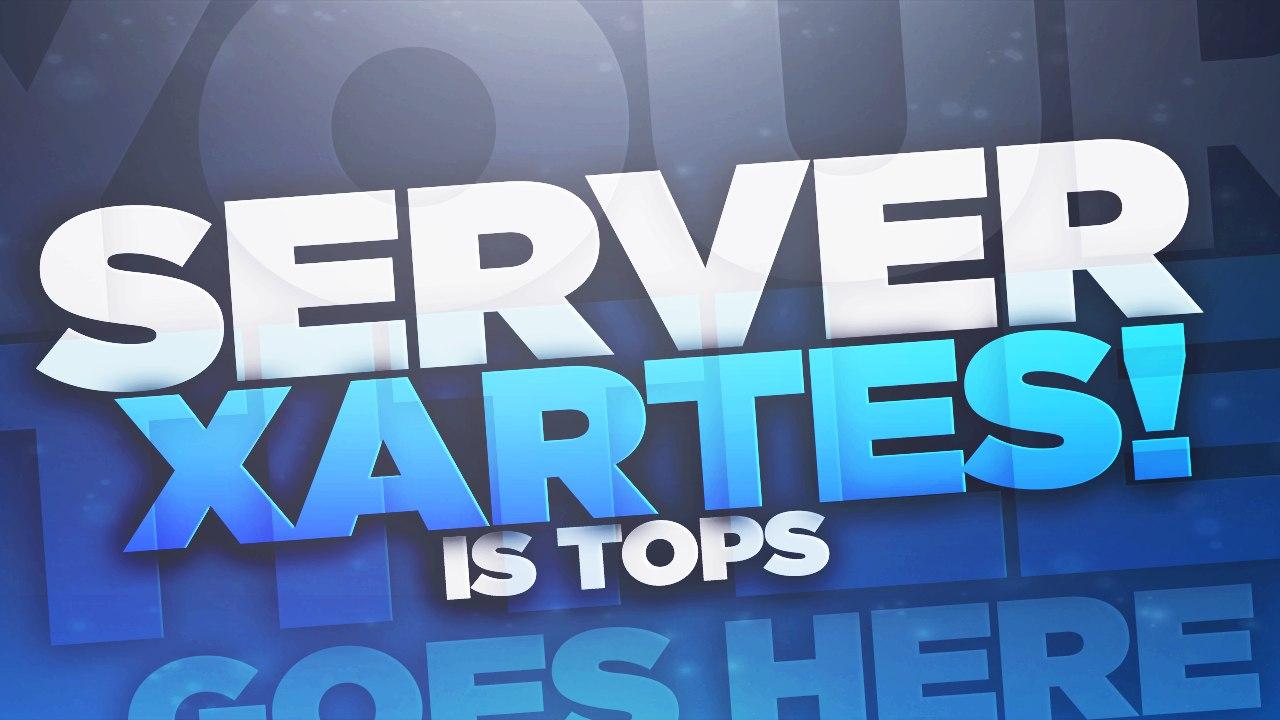 Сервер XarteS!