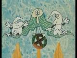 Сказки лесных человечков. 1970. Чехословакия. Как Кржемелик и Вахмурка натерпелись от злого рака.