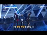 PRODUCE 101 season2 [2회] ′Welcome to my hollywood ♬′ㅣ 브랜뉴뮤직 김동현, 박우진, 이대휘, 임영민 170414 EP.2