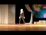 Юлия Макарова Майкл Джексон на Кубке по танцам в Уфе 26.02.17