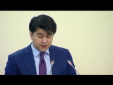 Куандык Бишимбаев об увеличении объема строительных работ в стране
