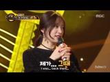 Duet Song Festival 161216 Episode 33 English Subtitles