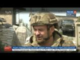 Новость про ГИВИ  08.02.17_HD
