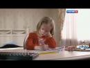 Сериал Жемчуга 7 8 9 серия 2016 720HD KinoFan
