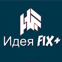Логотип Идея FIX+