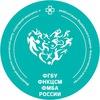 Центр спортивной медицины ФМБА РОССИИ