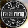 """Загородный клуб """"Гуляй-Город"""""""