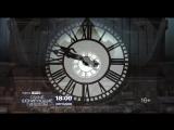 Самые шокирующие гипотезы 26 апреля на РЕН ТВ