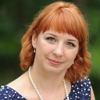 Вероника Щербакова