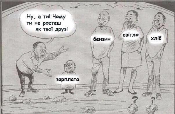 Глава МИД Великобритании Джонсон может посетить Украину 14 сентября, - Климкин - Цензор.НЕТ 2667