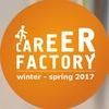 Career Factory 2017 [31.01-07.03]