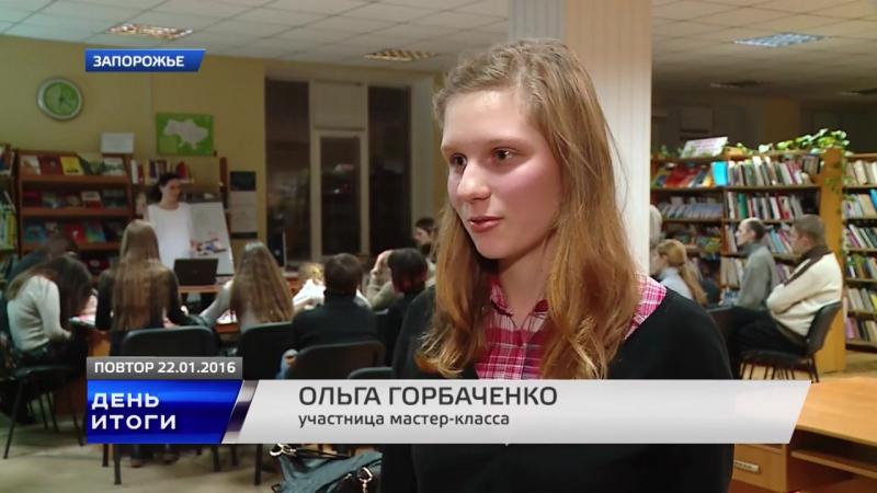 МК от Коро в Горьковке