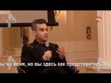 Party like a Russians Робби Уильямс заявил РЕН ТВ, что хочет поехать в Россию