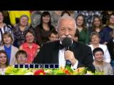 Привет для Светика от Леонида Аркадьевича с Поле Чудес