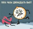 Иван Букчин фото #6