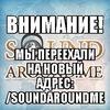 Кругосветное путешествие Soundaround.me