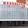 МЕБЕЛЬГРАД Ижевск