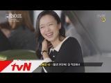 GoodWife [단독] 전도연, 유지태, 윤계상 굿와이프 첫 촬영 현장 밀착취재! 160708 EP.1