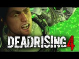 Dead Rising 4 - ЗОМБИ ПРОТИВ СПЕЦНАЗА #8