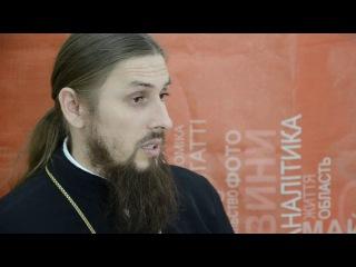 Від PERSHої особи: Країні потрібна єдина церква. Українська. Тоді буде мир