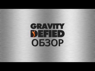 Обзор Gravity Defied (Android)