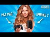 НОВЫЕ PS4 PRO И IPHONE 7 - IGM NEWS