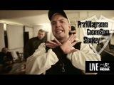Pra(Killa'Gramm)  COSMOSTOM  Stankey - Live в магазине Питерский щит. (Yangaji production.)