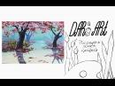 Пишем маслом Цветущие деревья после дождя Dari Art рисоватьМОЖЕТкаждый