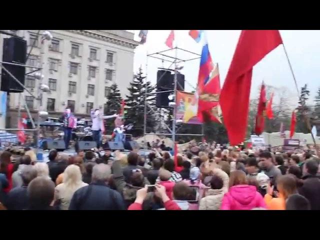 День Освобождения Одессы.10.04.2014 Куликовое поле песня